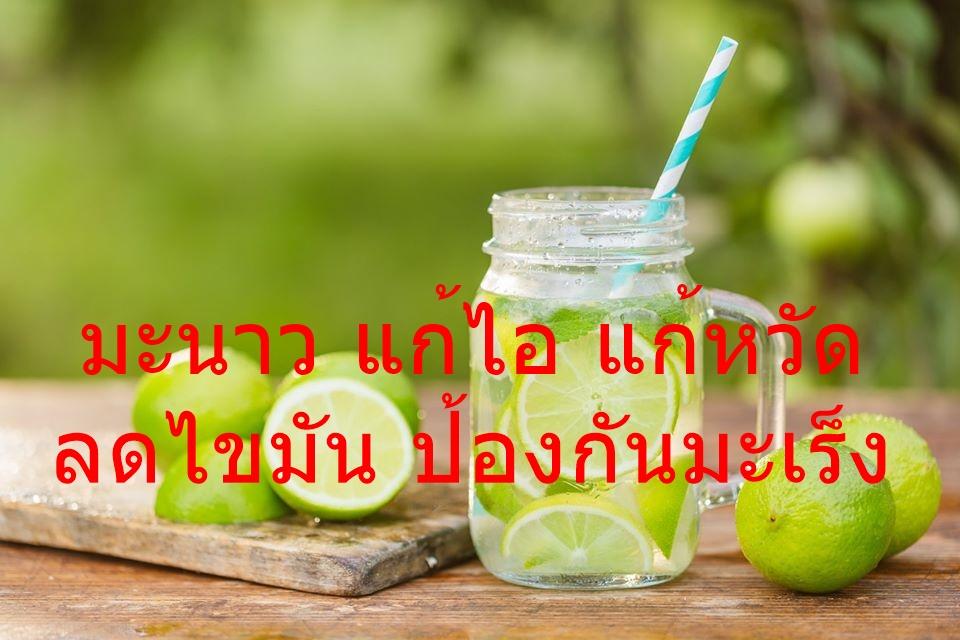 10สมุนไพรจีนบนพื้นบ้านไทย หาง่าย ดีต่อสุขภาพด้วย